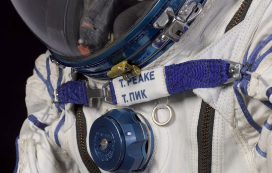 Tim Peake's Sokol KV-2 emergency spacesuit