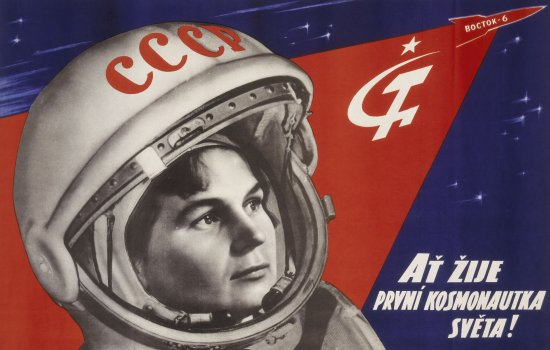 Colour poster issued by the USSR to celebrate the first woman in space, Valentina Tereshkova