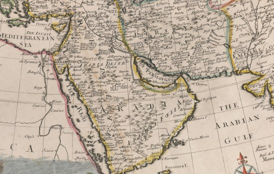 Map of the Arabian gulf, with vignettes of inhabitants in native costume, 1714, detail