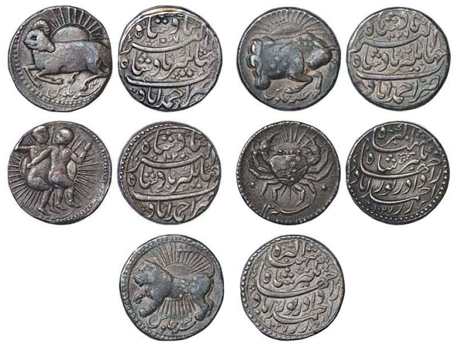 Set of Mughal coins with zodiacal constellations c.1619-1626